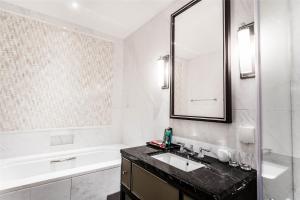 Gelade Service Apartment, Appartamenti  Chengdu - big - 94