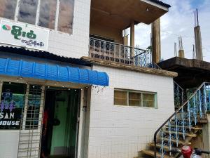 Soe San Guest House Burmese Only