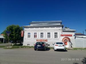 Hotel Dom Kupca
