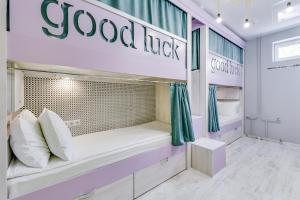 Hostel Good Luck Tsientralniy