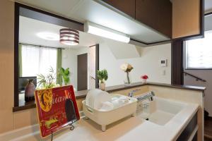 Shinjuku luxury Three Floor House, Apartments  Tokyo - big - 3