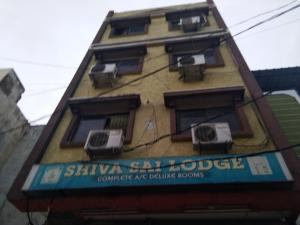 Shiva Sai Lodge, Lodges  Hyderabad - big - 1