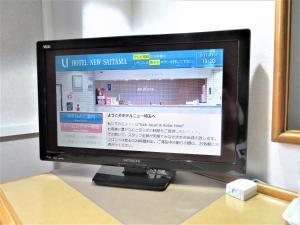 Фото отеля Hotel New Saitama