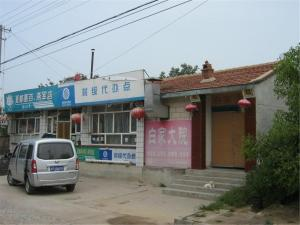 Beijing Badaling Great Wall White House Guesthouse, Bauernhöfe  Peking - big - 8