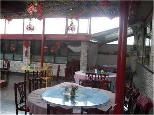 Beijing Badaling Great Wall White House Guesthouse, Bauernhöfe  Peking - big - 7