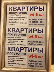 Апартаменты На Комсомольской - фото 2