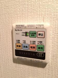 Shinjuku luxury Three Floor House, Apartments  Tokyo - big - 28