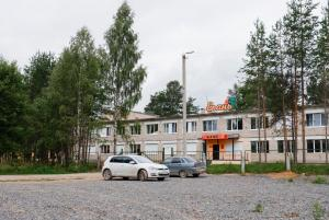 Hotel Elan, Hotels  Khokhlovo - big - 19