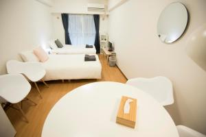 Shinjuku Comfort Apartment, Apartmány  Tokio - big - 11