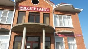 Отель На улице Гоголя, Тихорецк