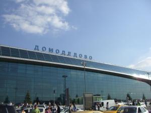 Отель Авиации Домодедово - фото 15