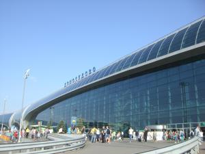 Отель Авиации Домодедово - фото 16