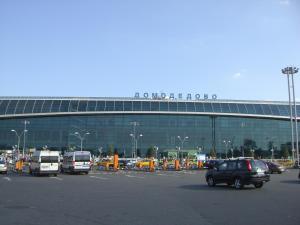 Отель Авиации Домодедово - фото 6