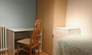Akranes Rooms.  Photo 6