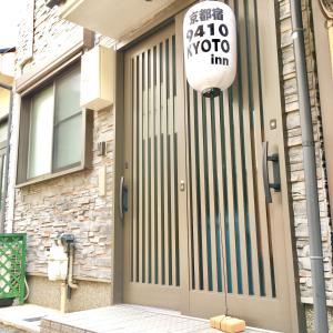 9410 Kyoto inn, Holiday homes  Kyoto - big - 12