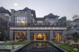Migratory Birds Resort Hotel Dongguan Songshan Lake