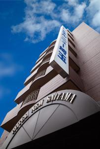 Hotel New Saitama Saitama