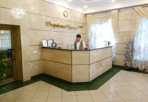 Отель Очарованный странник - фото 2