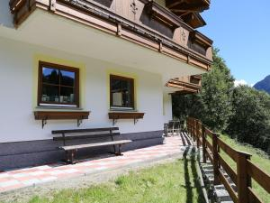 Apartment Alpensteinbock Saalbach B, Апартаменты  Залбах - big - 15