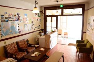 obrázek - Guest House Tomaru