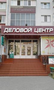 Mini-Gostinitsa DTS Yuzhniy, Fogadók  Zaporizzsja - big - 1