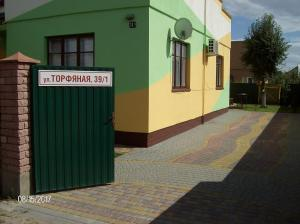 Гостевой дом на Торфяной - фото 13