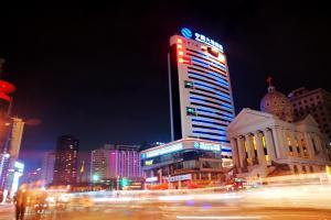 Da Zhen Hotel (Previously: Qian Lv Chen Hotel Da Zhen)