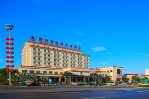 HNA New World Hotel Danzhou