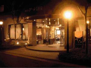 Terminal Art Inn