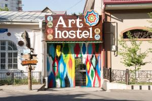 Ташкент - Art Hostel