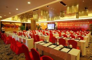Grand Barony Zhoushan, Hotely  Zhoushan - big - 11