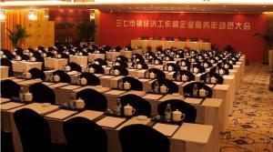 Grand Barony Zhoushan, Hotely  Zhoushan - big - 14