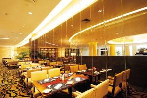 Grand Barony Zhoushan, Hotely  Zhoushan - big - 16