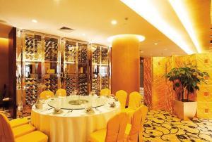 Grand Barony Zhoushan, Hotely  Zhoushan - big - 18