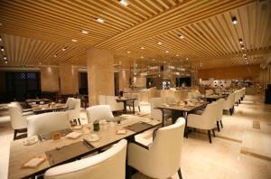 Grand Barony Zhoushan, Hotely  Zhoushan - big - 4
