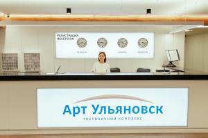 obrázek - Art-Ulyanovsk Pravy Bereg