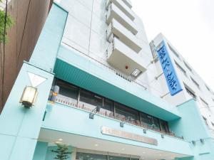 obrázek - Hotel Pearl City Sendai