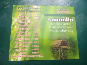 Sannidhi Tourist Home, Hotely  Mananthavady - big - 30