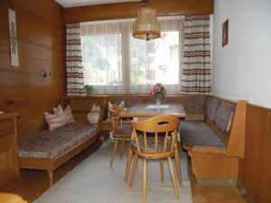 Apartment Ahornstrasse III - Hotel - Mayrhofen