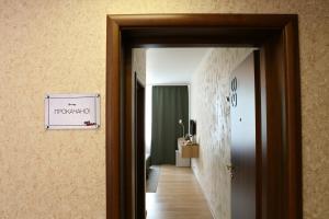 Парк-Отель Домодедово - фото 25