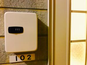 My Guest House Jyuninmachi, Apartments  Nagasaki - big - 11