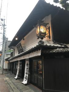 My Guest House Jyuninmachi, Apartments  Nagasaki - big - 23