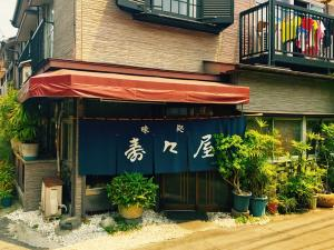 My Guest House Jyuninmachi, Apartments  Nagasaki - big - 30