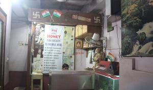 Hotel Honey, Hotely  Raipur - big - 9