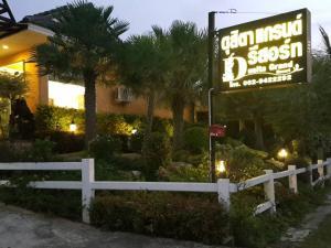 Dusita Grand Resort, Üdülőközpontok  Hatjaj - big - 12