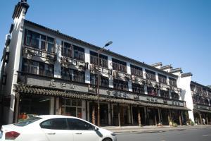 Wuzhen Mijiangnan Boutique Inn, Magánszállások  Vucsiacsiao - big - 1