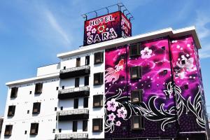 Hotel Sara Kawagoe
