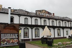 Мотель На Минском шоссе, Можайск