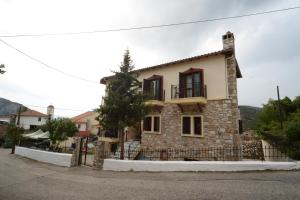 Guest House Philimon