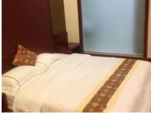 An Pu Dun Hotel, Линшуй